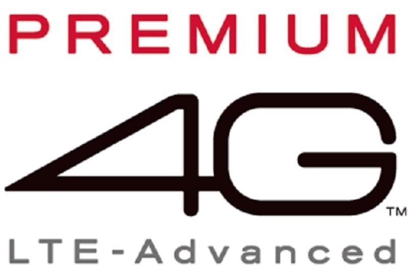 ダンチに速いドコモの「PREMIUM 4G」始まります