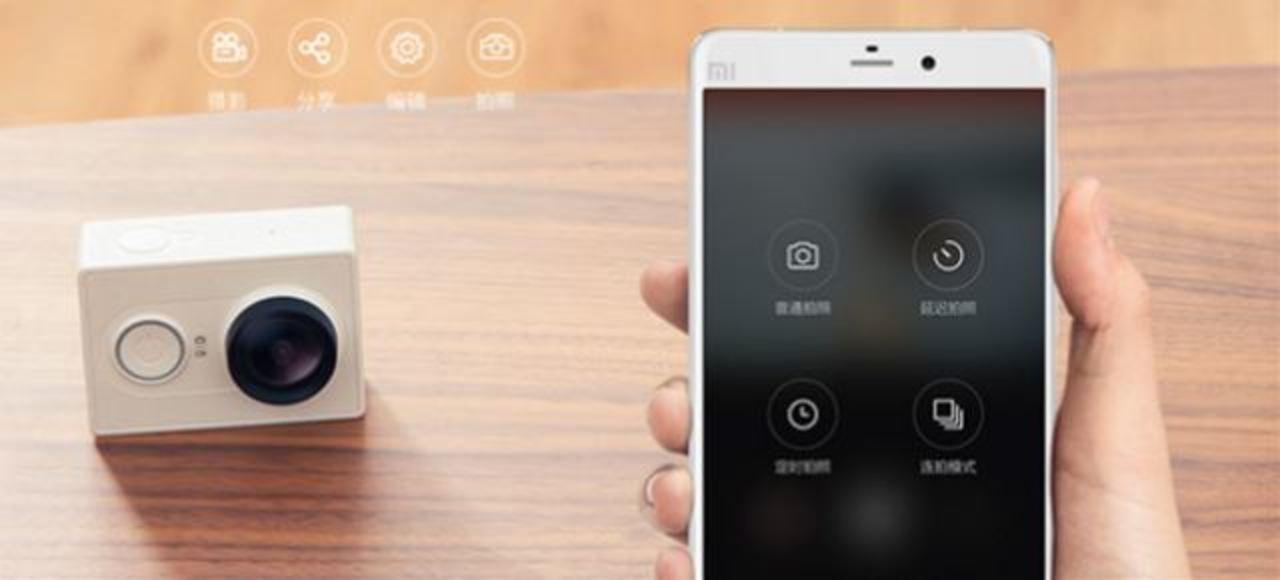 スペックは倍、値は半分。XiaomiがGoPro対抗のアクションカムをリリース