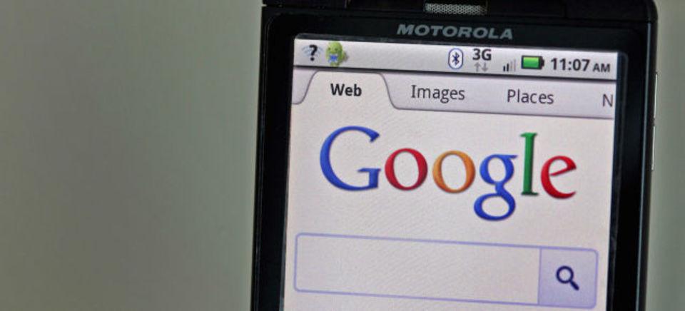 格安SIM市場に黒船上陸か? グーグルがMVNO参入計画を明らかに!