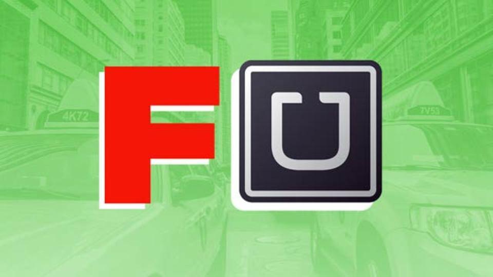Uberデータベースに第三者からのアクセス、5万人のドライバー情報漏洩の可能性