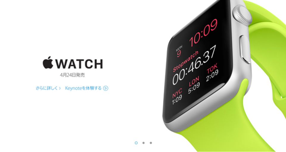 約1分でわかるAppleライブイベントまとめ #AppleLive