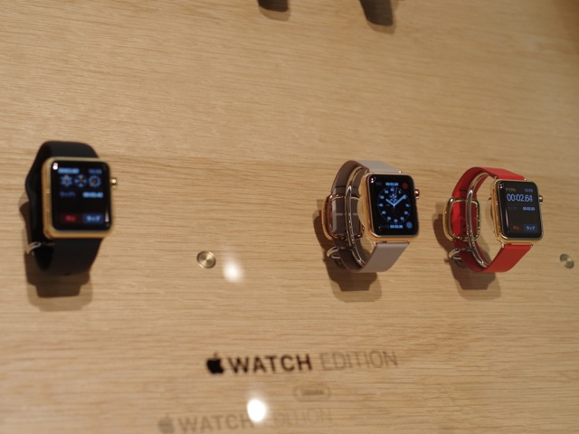 150310apple_handson_in_japan_apple_watch22.jpg