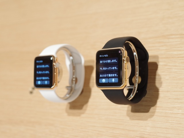 150310apple_handson_in_japan_apple_watch23.jpg