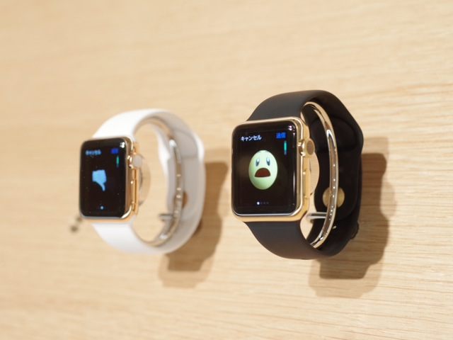 150310apple_handson_in_japan_apple_watch24.jpg