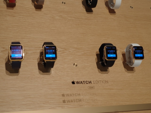 150310apple_handson_in_japan_apple_watch25.jpg
