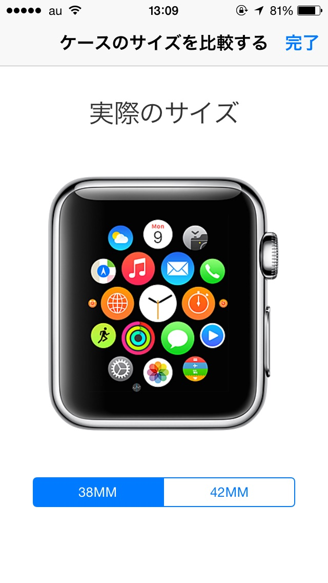 150311_applewatch2size_1.jpg