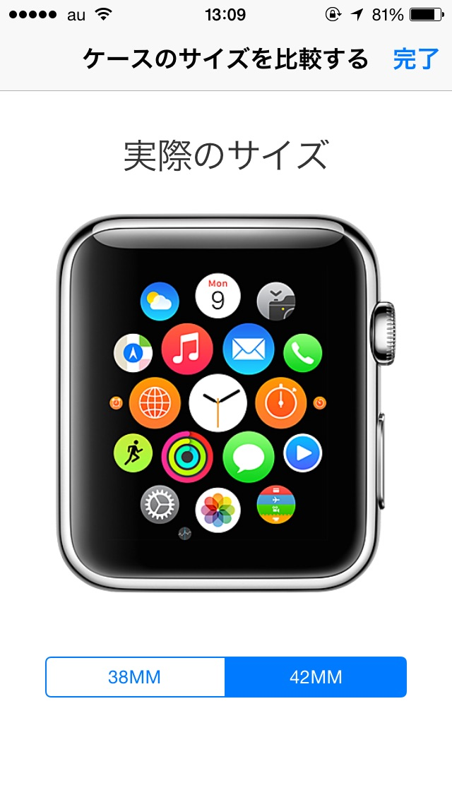 150311_applewatch2size_2.jpg