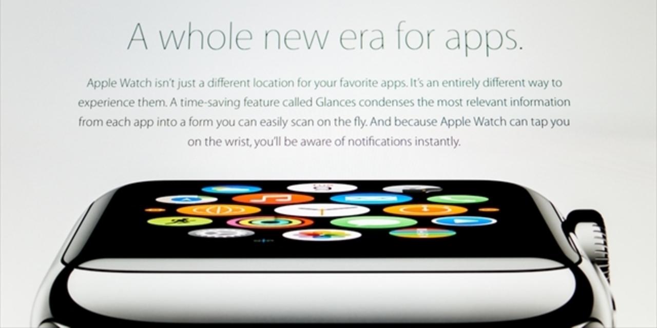 ロジャー・フェデラー、Apple Watchに懐疑的な姿勢