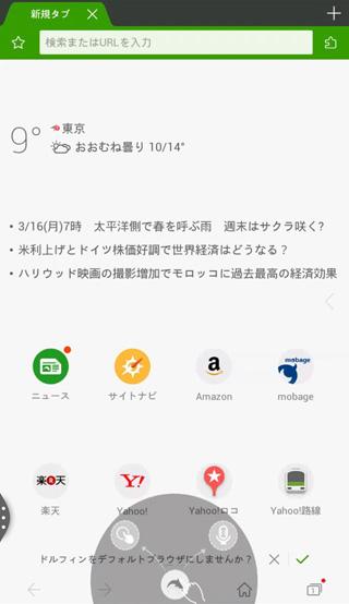 150312-IMG_8079_02.jpg