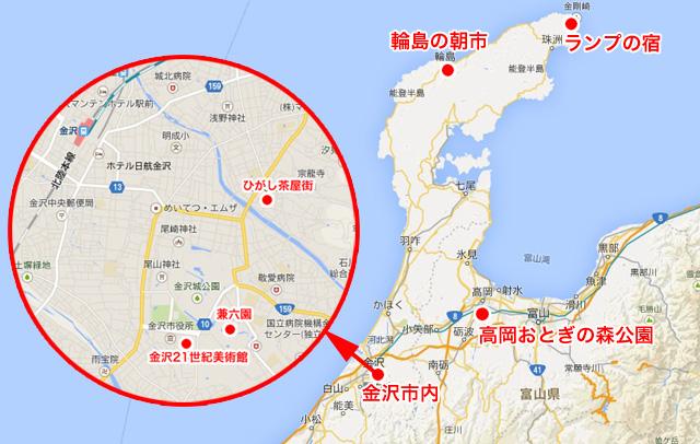 150312hokuriku_map00.jpg