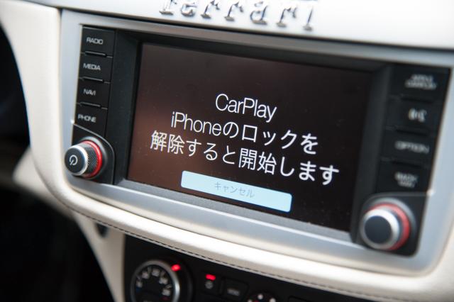 150313CarPlay-09.jpg