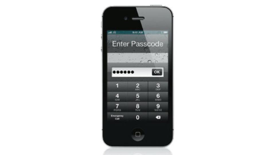 破れるまでiPhoneのパスコードを調べ続ける怖い箱