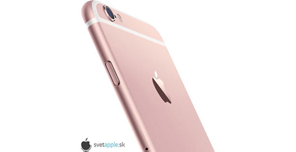 上品じゃん。iPhone 6s ローズゴールドカラーのコンセプト画像