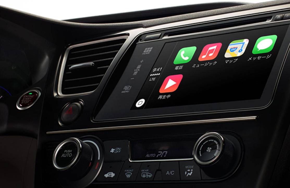 2015年はアップルのCarPlay元年となるのか