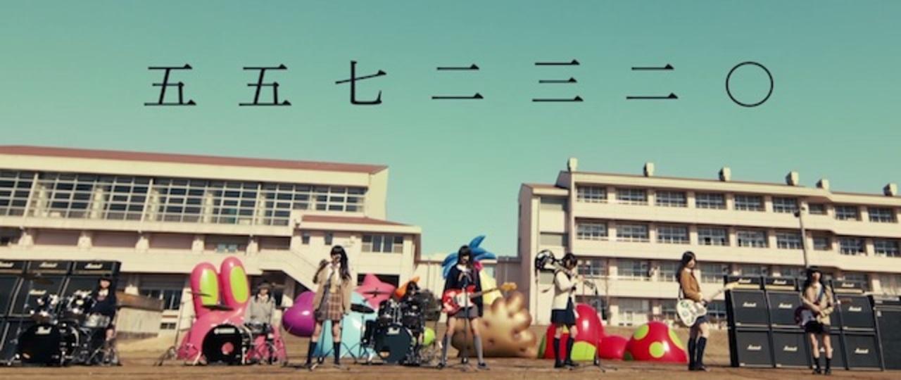 動画再生回数190万回。女子中学生バンド「五五七ニ三ニ〇」が結成する過程で起きた新たなイノベーション