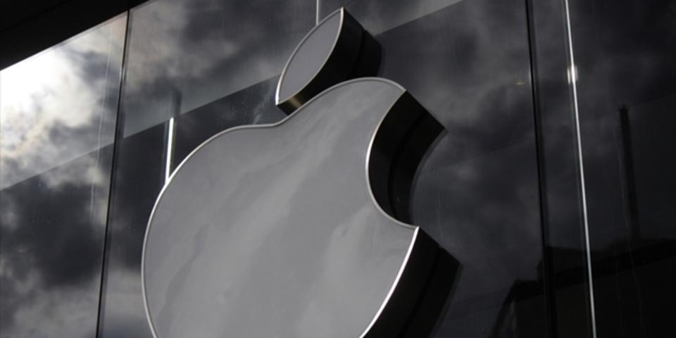 応募する? アップルの横浜研究開発所が人材募集中