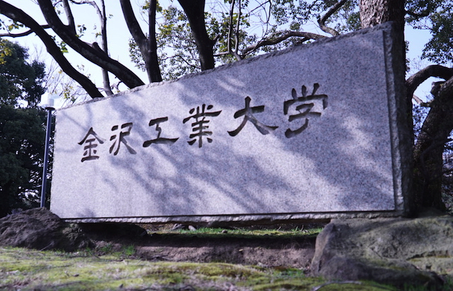 150330kanazawa02.jpg