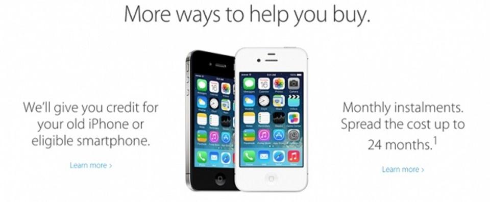 アップル、他社スマホも下取りしてくれます