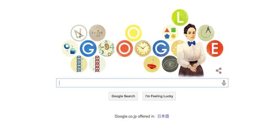 今日23日のグーグル・ロゴは「最...