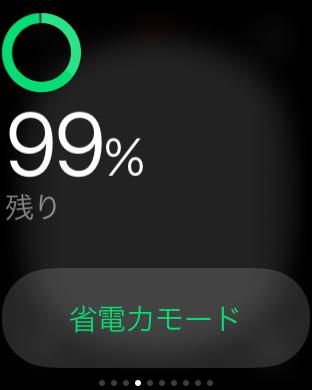 140423AppleWatch_BatterySave_miura-02.jpg