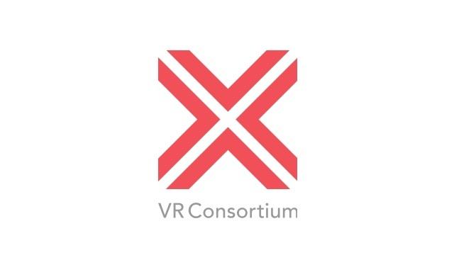 VRコンソーシアム発足。そしてアワード作品を募集中!
