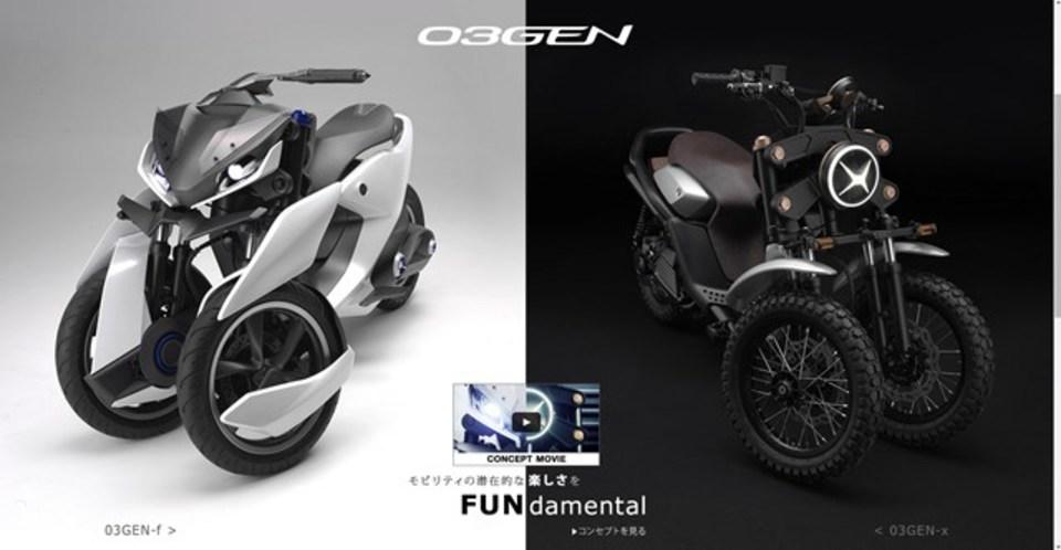 未来系&泥臭い! こんなスクーターなら乗ってみたい!