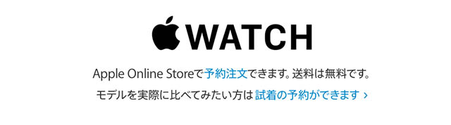 150410apple_watch_store_testonline_miura-02.jpg