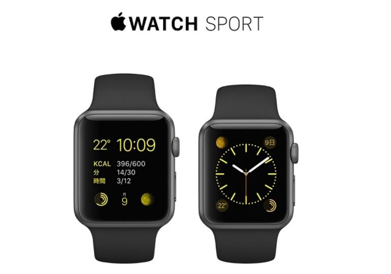 安いは正義。Apple Watch Sportが一番人気な模様