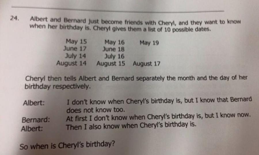 これ解ける? シンガポールの学校の算数問題。大人泣かせ