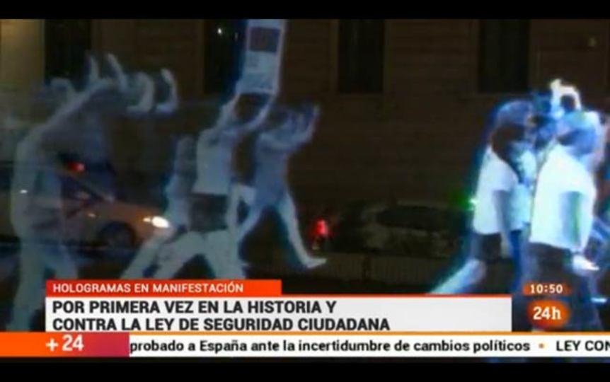 世界初、スペインでホログラムによる抗議運動