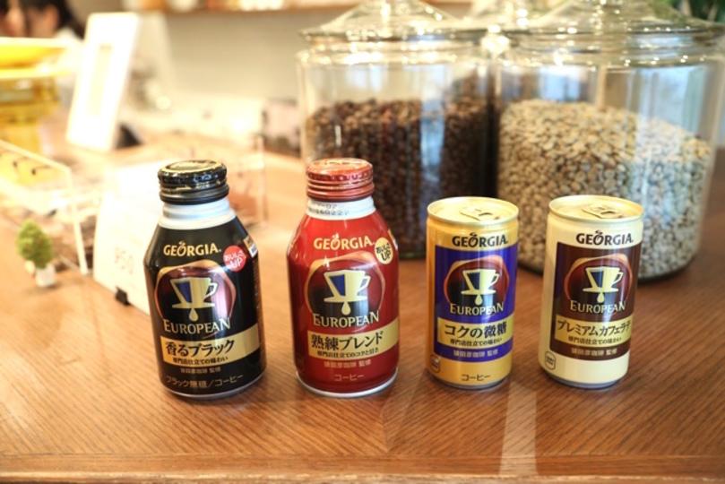 もうこれ、本格的なコーヒーだよね。抽出技術の進化で新しくなった「ジョージア ヨーロピアン」