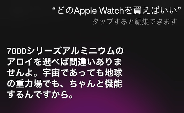 150415siriAppleWatch2.jpg