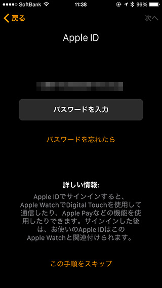 150424AppleWatchPEARRING_miura-10.jpg