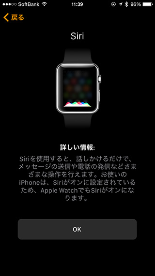 150424AppleWatchPEARRING_miura-13.jpg
