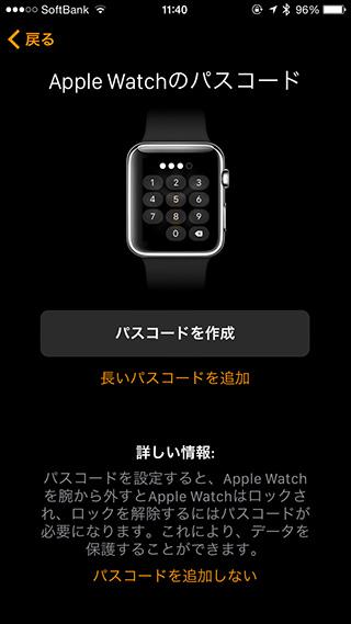 150424AppleWatchPEARRING_miura-15.jpg