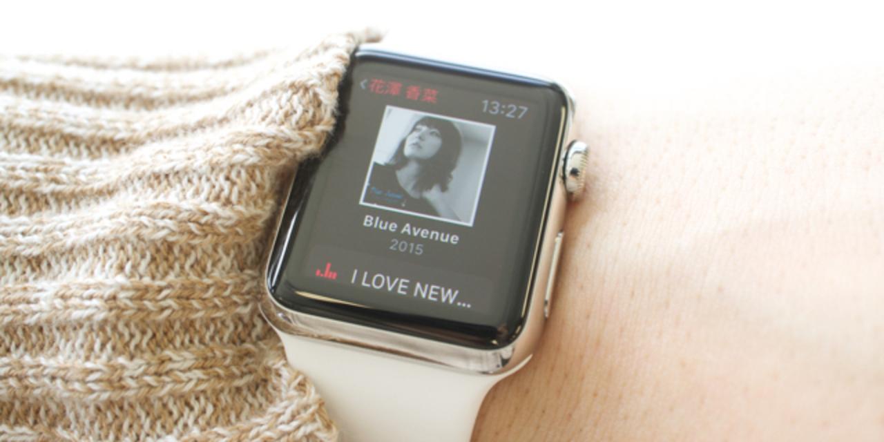 Apple Watchを未来のiPodにする方法 #AppleWatch