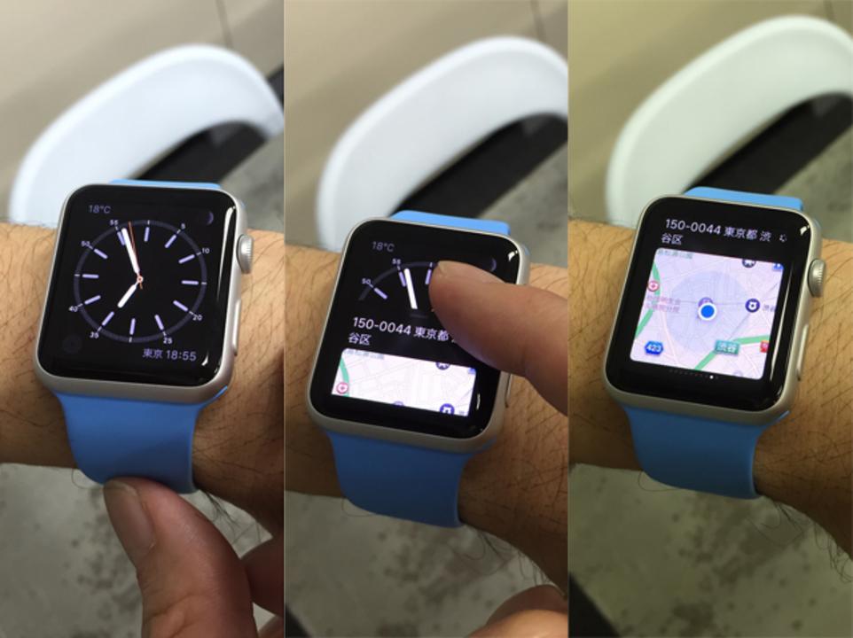 Apple Watchで便利な情報に素早くアクセスできるグランス #AppleWatch
