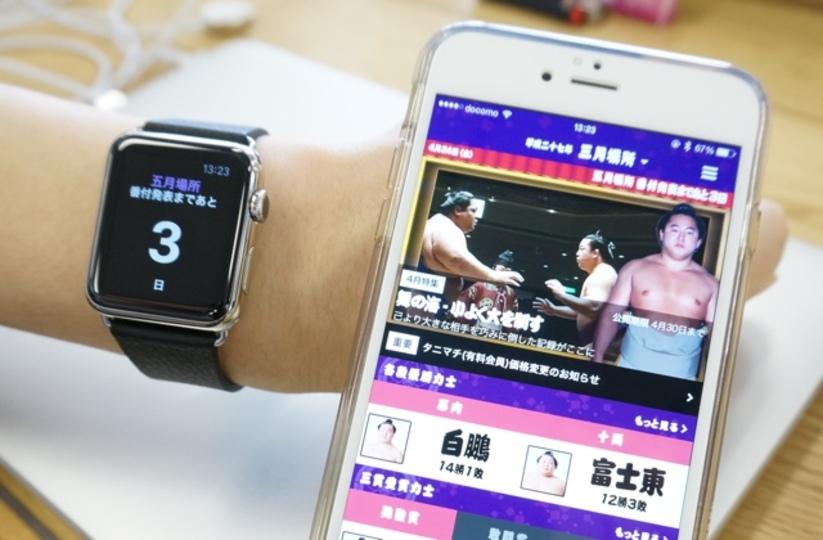 Apple Watchへのアプリインストール方法 #AppleWatch