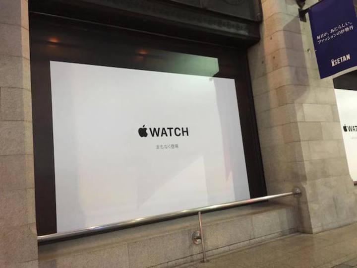 新宿伊勢丹のApple Watchストア、4月10日予約初日前に白い「まもなく登場」の文字が登場