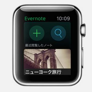 evernote_app01.jpg