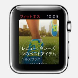 flipboard_app01.jpg