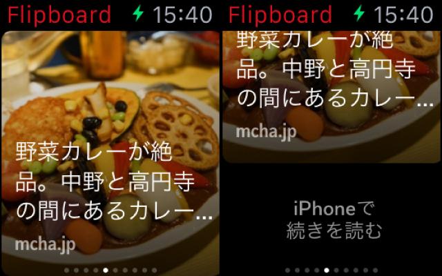 flipboardapp.jpg