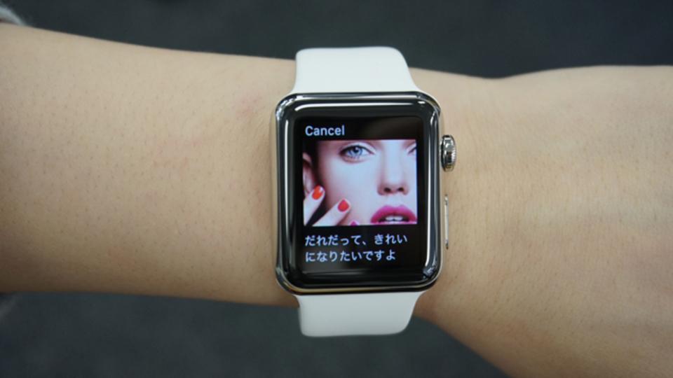 常に最新のニュースをゲットできる。Apple Watchならね! #AppleWatch