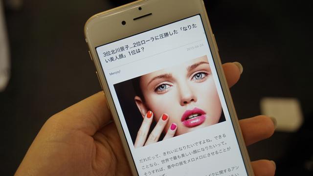 news_app02.jpg