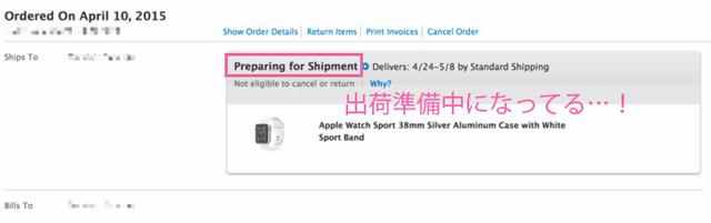 preparing_shipping_150422.jpg
