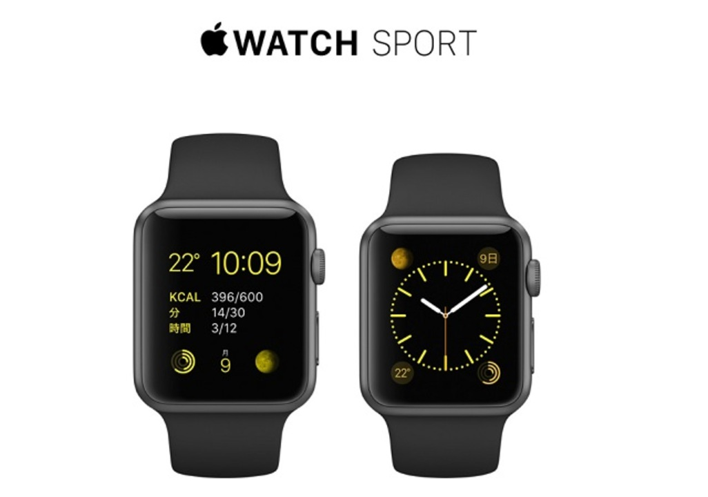 Apple Watch Sportの原価が判明。なんと…!