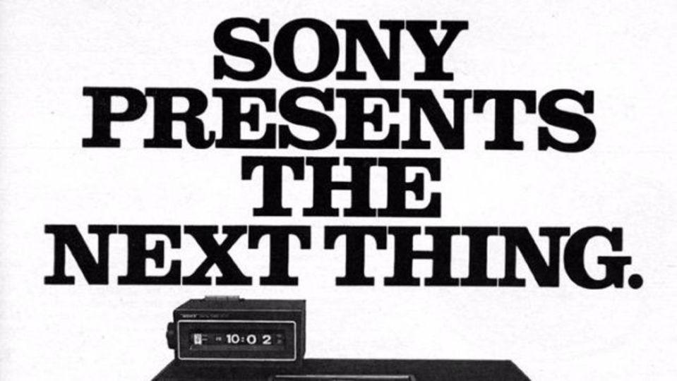40年前、ソニーが発表した次世代商品とは?