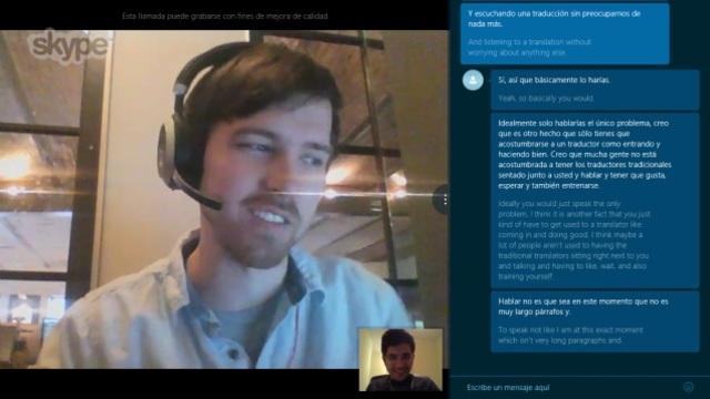 Skypeのリアルタイム翻訳が一般公開。招待なしですぐ使えます