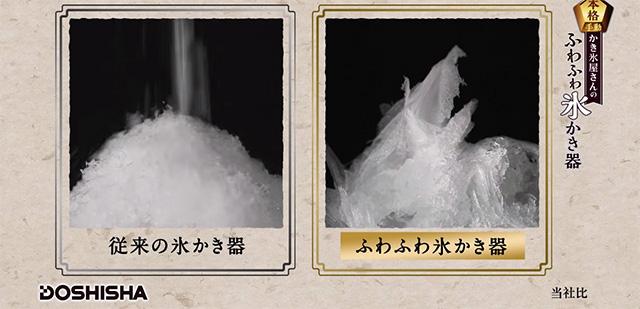 150515Kakigoori-02.jpg