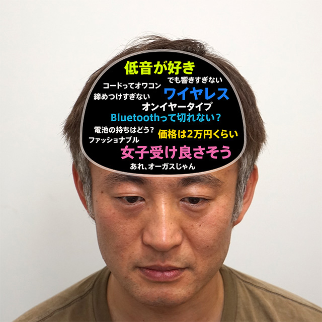 150518bose_1roo_brain.jpg